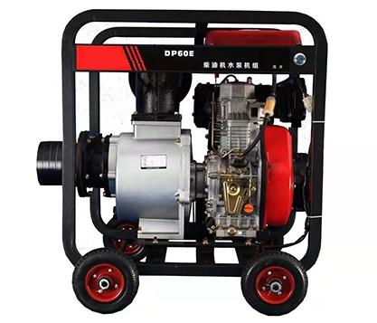 柴油污水泵